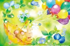 """きいろの傘にのって<br/><span class=""""gallery_description"""">制作:2013<br/>うーぶーのお気に入りの傘にたくさんの風船をつけたら冒険の始まりだよ。心地いい風が吹いたら、さぁ出発だ!!</span>"""