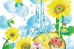 """夏の日に<br/><span class=""""gallery_description"""">制作:2011<br/>暑い夏の日に、大きなひまわりの種を使って、みんな仲良くお風呂。みんなキレイになったかな?</span>"""