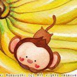 1房に18本ものバナナをゲット♪