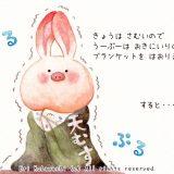 4コマ漫画第5話☆寒い日に
