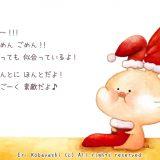 4コマ漫画第8話サンタさんからのプレゼント☆