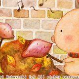 4コマ漫画・焼きイモ